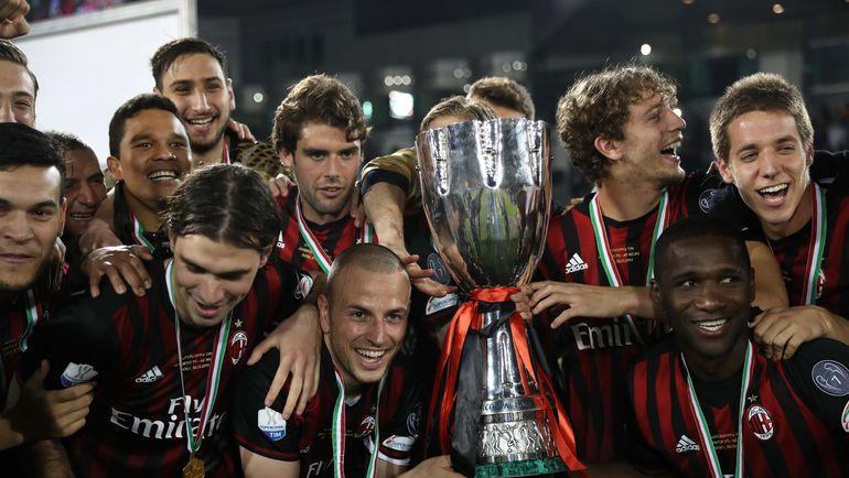 """Пятница. Доха. """"Ювентус"""" - """"Милан"""" - 1:1. Пенальти - 3:4. Игроки миланской команды празднуют победу. Фото AFP"""