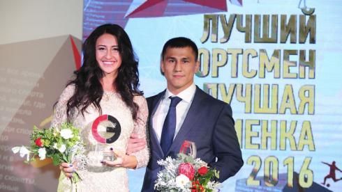 Егорян - спортсмен года.  Трефилов - тренер
