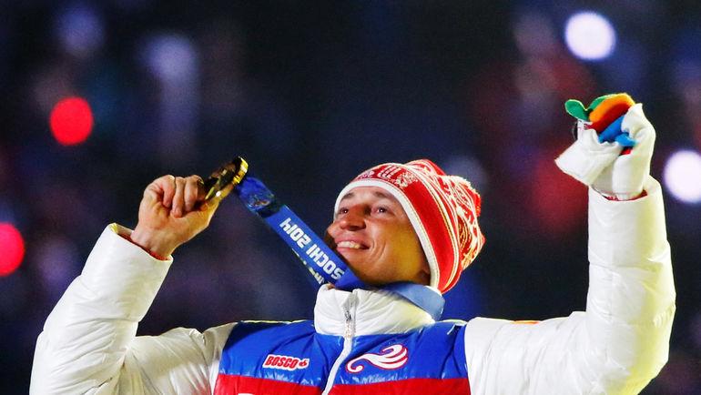23 февраля 2014 года. Сочи. Александр ЛЕГКОВ - олимпийский чемпион. Фото REUTERS