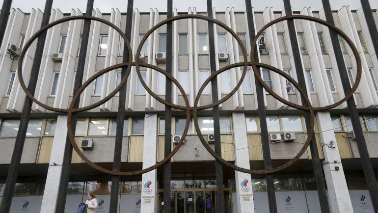 """New York Times в качестве заглавной иллюстрации материала """"Русские больше не оспаривают олимпийские допинговые нарушения"""" выбрало фото офиса ОКР. Фото REUTERS"""