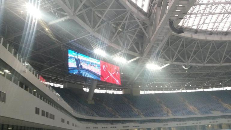 """Табло на стадионе уже работает. Фото Сергей ЦИММЕРМАН, """"СЭ"""""""