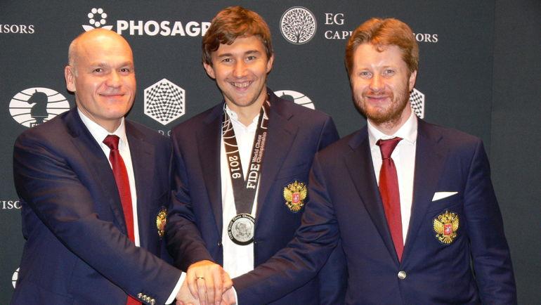Андрей ФИЛАТОВ, Сергей КАРЯКИН и Владимир ПОТКИН.