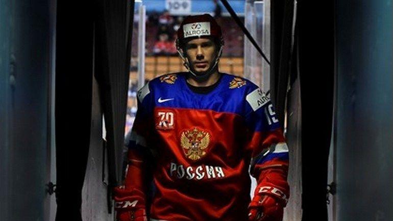 Вчера. Торонто. Россия - Словакия - 2:0. Егор ВОРОНКОВ вместе с партнерами выходит на матч. Фото IIHF