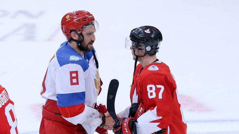 Капитан сборной России Александр ОВЕЧКИН и его коллега из Канады Сидни КРОСБИ. Фото REUTERS