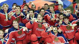 4 января 2002 года. Сборная России - чемпион мира.