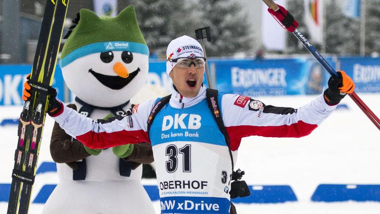 Сегодня. Оберхоф. Юлиан ЭБЕРХАРД - победитель спринта. Фото AFP