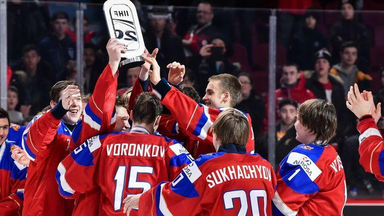 Молодежная сборная России с 2011 года не покидает чемпионат мира без медалей, однако выиграла его только шесть лет назад - в Баффало. Фото AFP