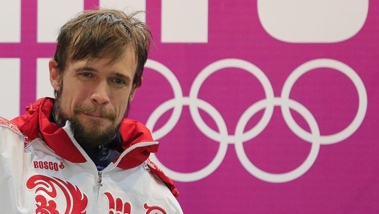 Олимпийский чемпион Сочи Александр ТРЕТЬЯКОВ сначала был отстранен Международной федерацией бобслея и скелетона, а позже получил допуск к стартам до конца разбирательства. Фото AFP