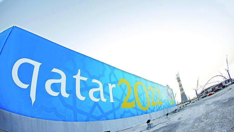 ЧМ-2022: последний турнир с 32 командами пройдет в маленьком Катаре. Фото AFP