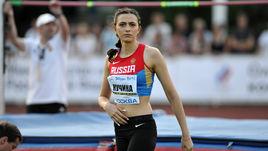 Мария КУЧИНА.