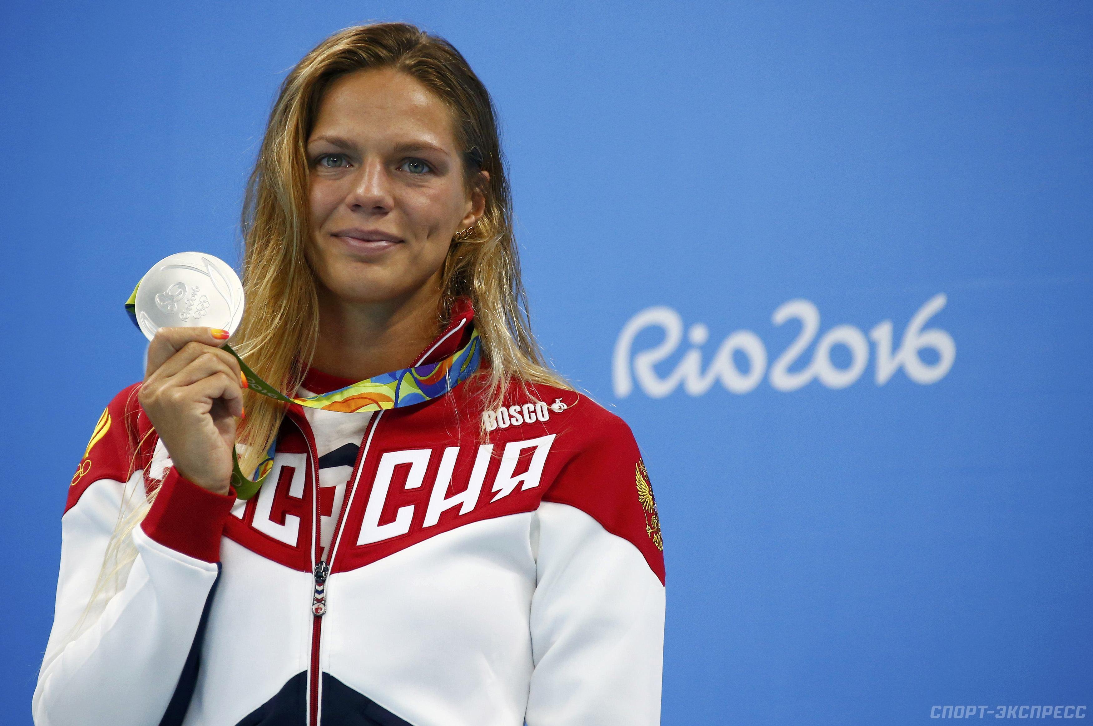 Yuliya Efimova nude 836