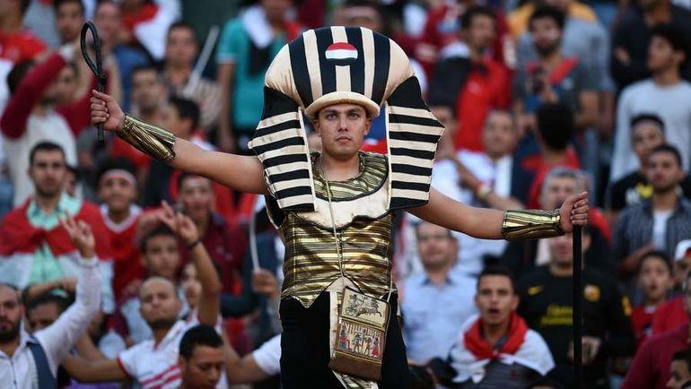 Болельщик сборной Египта. Фото AFP