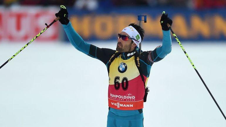 Мартен ФУРКАД - победитель спринтерской гонки в Рупольдинге. Фото AFP