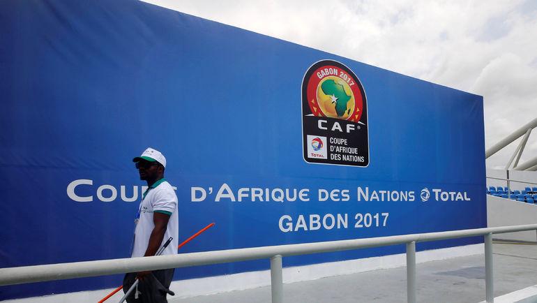 Габон примет Кубок Африки. Фото REUTERS