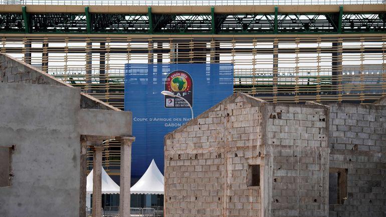 Порт-Жантиль перед Кубком Африки. Фото AFP