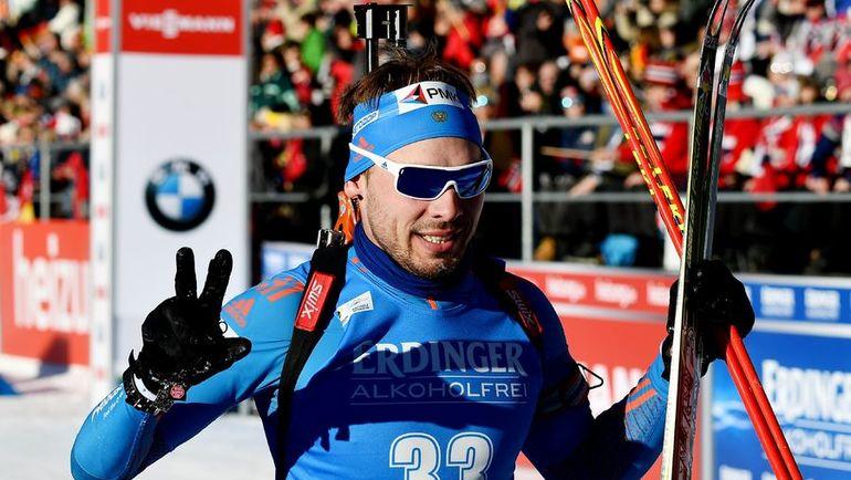 Сегодня. Антерсельва. Антон ШИПУЛИН после победного финиша. Фото AFP