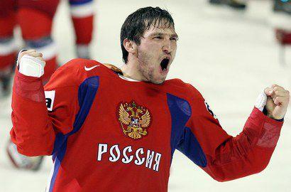 Радость чемпиона мира-2008 Александра ОВЕЧКИНА. Фото AFP Фото AFP