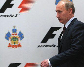 Сегодня. Сочи. Владимир ПУТИН. Фото AFP Фото AFP