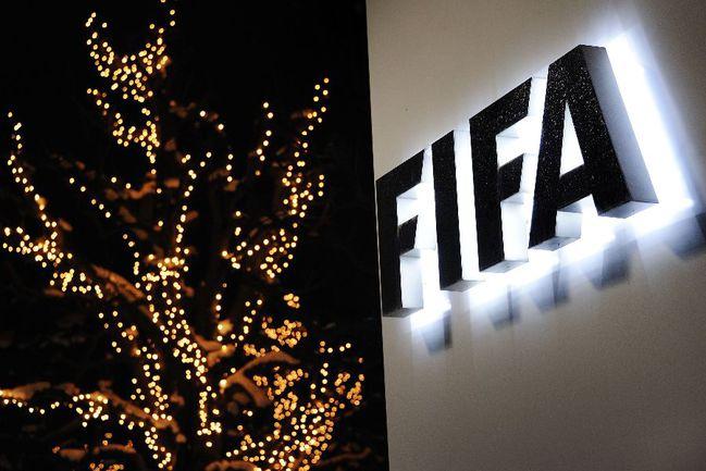 Штаб-квартира ФИФА в Цюрихе. Фото AFP Фото AFP