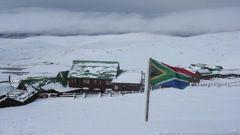 """Единственный южноафриканский горнолыжный курорт продан на аукционе Фото """"СЭ"""""""