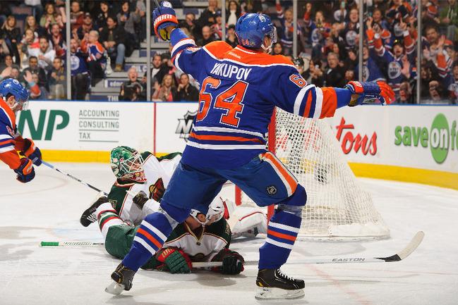 Снайперские успехи Наиля ЯКУПОВА не убедили НХЛ. Фото AFP Фото AFP