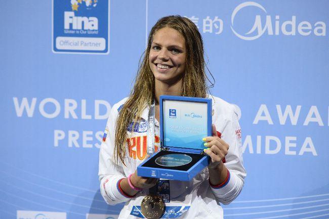 Двухкратная чемпионка мира Юлия ЕФИМОВА. Фото AFP Фото AFP