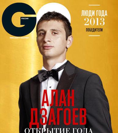 Алан Дзагоев - открытие года по версии журнала GQ Фото «СЭ»