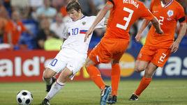 21 июня 2008 года. Базель. Четвертьфинал чемпионата Европы. Голландия - Россия - 1:3. 116-я минута. Андрей АРШАВИН забивает третий гол в одном из лучших матчей в истории нашей сборной.