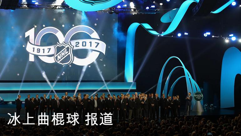Пятница. Лос-Аджелес. Церемония чествования 100 лучших игроков в истории НХЛ. Фото AFP