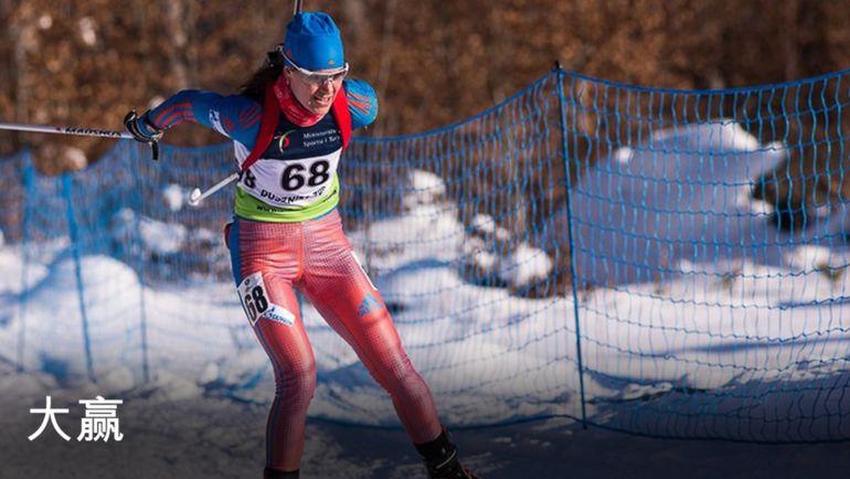 Ирина СТАРЫХ выиграла гонку преследования. Фото СБР