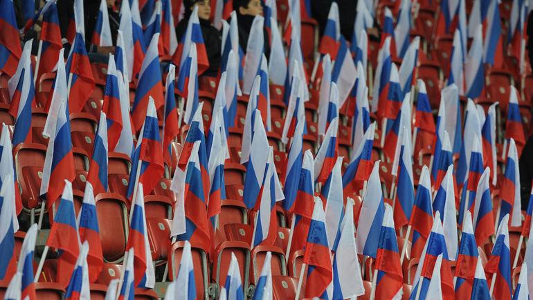 """Euro-2020 в России примет Санкт-Петербург. Увидит ли он свою сборную? Фото Александр ФЕДОРОВ, """"СЭ"""""""