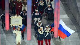 Выступит ли сборная России на Играх-2018?