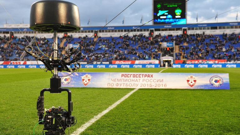"""Футбол - самый популярный спорт в России. Но можно ли так сказать по телерейтингам? Фото Александр ФЕДОРОВ, """"СЭ"""""""