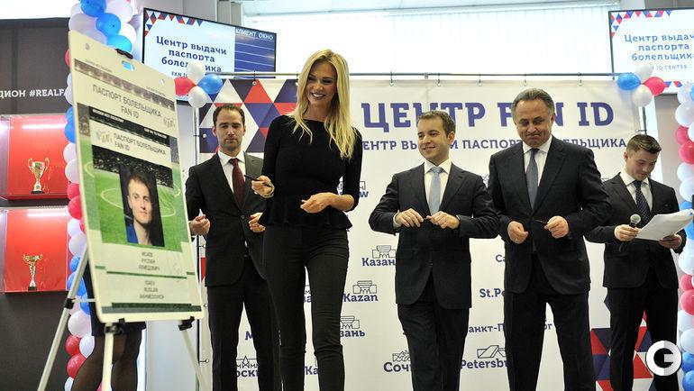 Сегодня. Москва. Церемония вручения первого паспорта болельщика Кубка конфедераций-2017.
