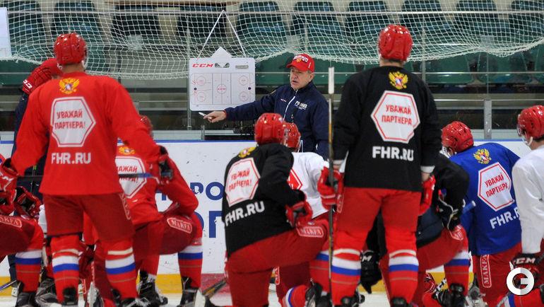 Сегодня.Новогорск. Тренировка олимпийской сборной России. Олег БРАТАШ дает установку.