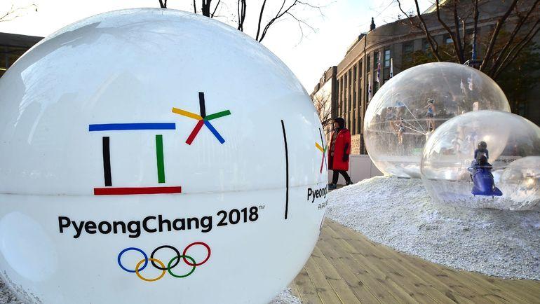 Пхенчхан ждет. Фото AFP