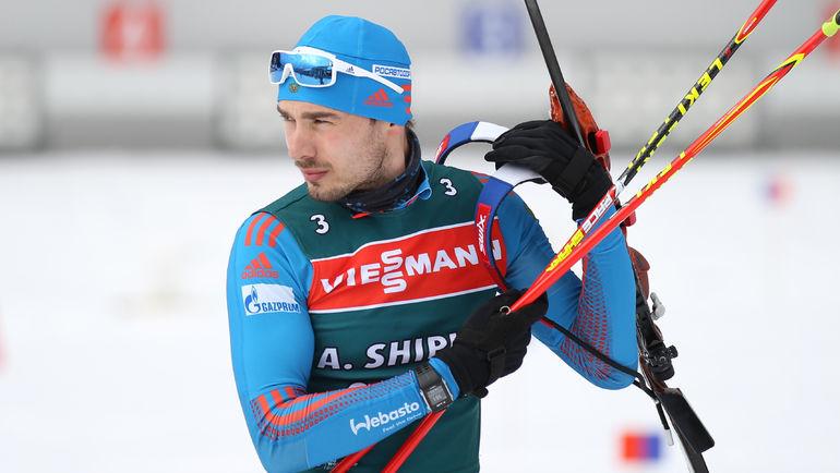 Антон ШИПУЛИН побежит последний этап в смешанной эстафете. Фото Андрей АНОСОВ, СБР