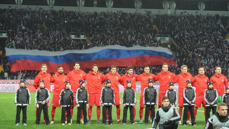 Сборная России опустилась на 61-е место в рейтинге ФИФА. Фото Александр ФЕДОРОВ, «СЭ»
