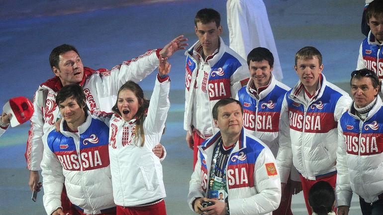 23 февраля 2014 года. Сочи. Церемония закрытия Олимпийских игр. Фото Федор УСПЕНСКИЙ, «СЭ»