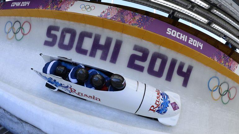 Россия претендует на максимальную квоту в три экипажа в соревнованиях четверок на Играх-2018. Фото AFP