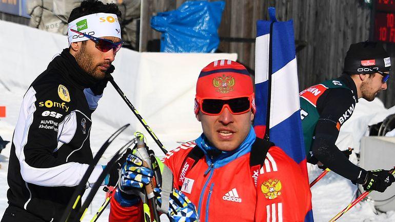 Сегодня. Хохфильцен. Мартен ФУРКАД (слева) и Евгений ГАРАНИЧЕВ (в центре). Фото AFP