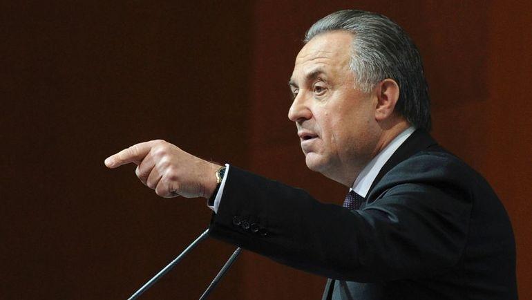 Вице-премьер РФ Виталий МУТКО. Фото AFP