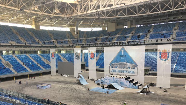 """Сегодня. Санкт-Петербург. Арена готовится к тестовому мероприятию """"Первый посетитель"""". Фото Гоша ЧЕРНОВ, «СЭ»"""