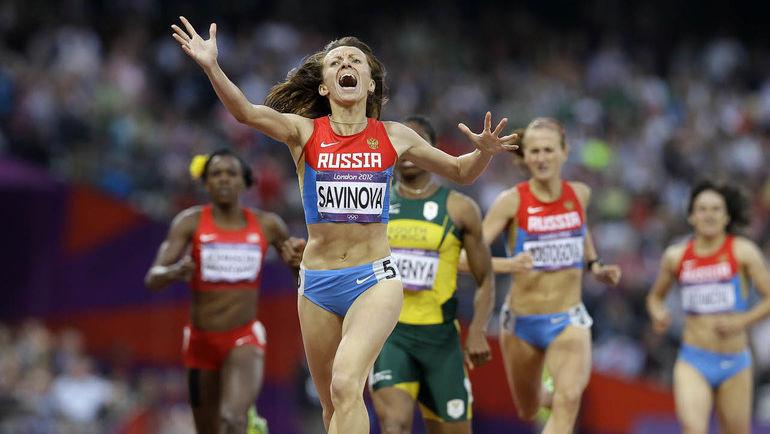 11 августа 2012 года. Лондон. Финиш Марии САВИНОВОЙ в забеге на 800 м. Фото Алексей ИВАНОВ , «СЭ»