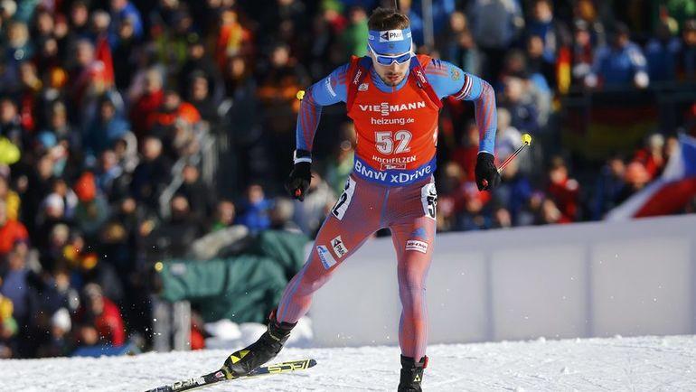 Сегодня. Хохфильцен. Антон ШИПУЛИН стал лишь 21-м в спринтерской гонке чемпионата мира. Фото Reuters