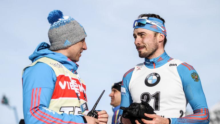 Антон ШИПУЛИН (справа) после гонки преследования. Фото Союз биатлонистов России