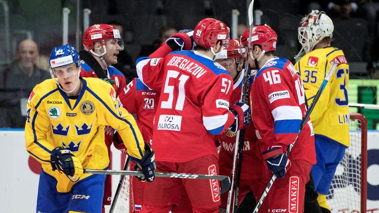 Благодаря победе на Шведских играх сборная России досрочно выиграла Евротур-2016/17. Фото AFP