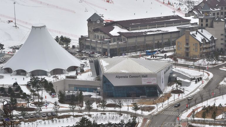 Alpensia Ski Resort. Фото REUTERS