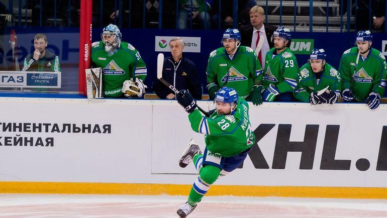 """Уфимцы сохранили шансы на попадание в плей-офф КХЛ. Фото ХК """"Салават Юлаев"""""""