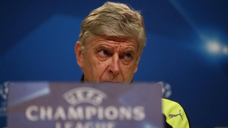 Арсену ВЕНГЕРУ и его команде снова не повезло с жеребьевкой. Фото Reuters
